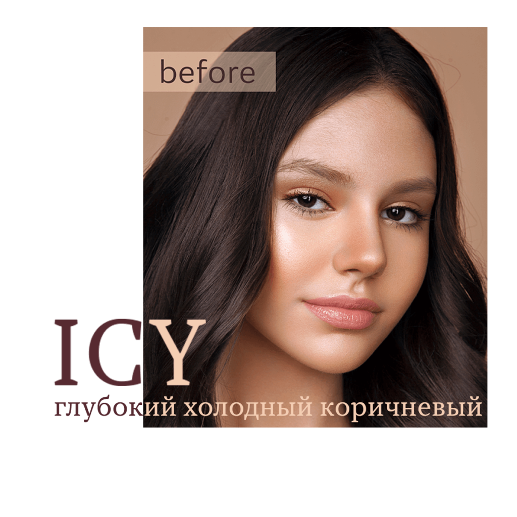 Icy_Before