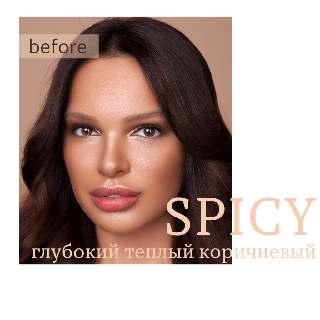 Spicy_Before